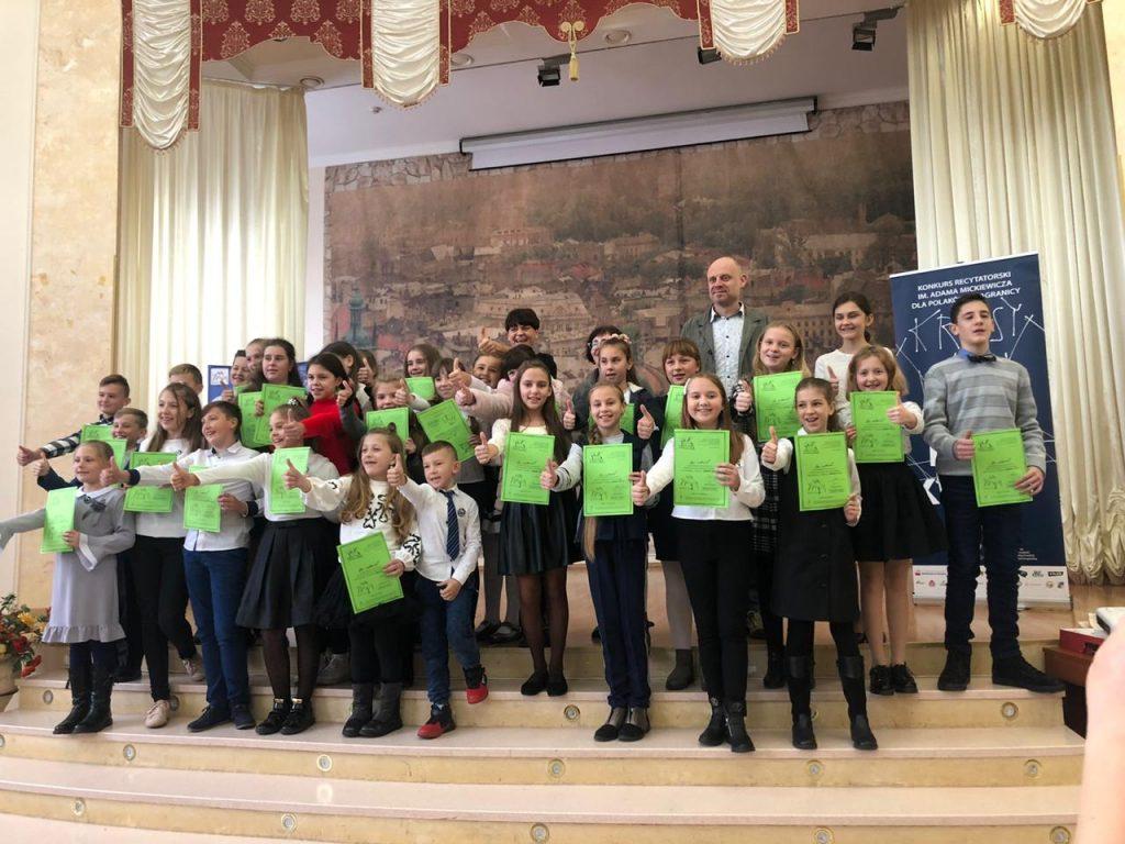 Kresy 2019 Towarzystwo Kultury Polskiej Ziemi Lwowskiej